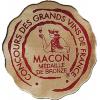 Concours des Grands Vins de Méditerranée, Brignoles: Gold